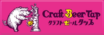 Craft Ber Tap