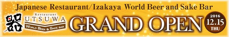 Japanese Restaurant/Izakaya World Beer and Sake Bar Restaurant UTSUWA GRAND OPEN 2016 12.15 THU